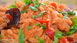 Курица с рисом и баклажанами  Пошаговый рецепт