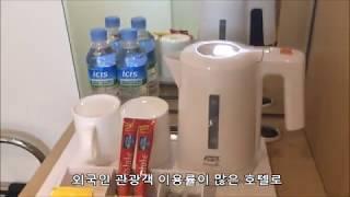 [서울시 을지로 호텔] 서울 도심 명동과 을지로에 위치…