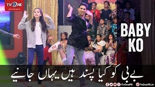 Baby Ko Kiya Pasand Hai Yahan Janiye   Aap Ka Sahir Dance Compitition Season 2