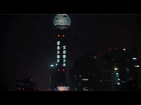 "Czech Republic Pavilion ""rents"" Shanghai oriental pearl tv tower for Expo 2010"