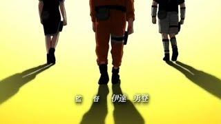 01 Naruto Opening 1 Hound Dog Rocks