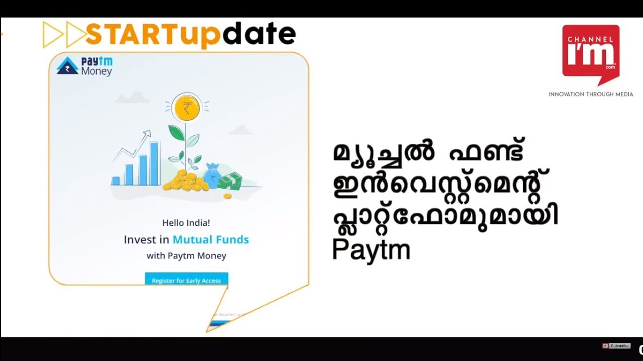 Paytm launched app for mutual fund investment