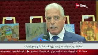 محافظ جنوب سيناء: تنسيق مع وزارة الاستثمار بشأن ترتيبات الكوميسا