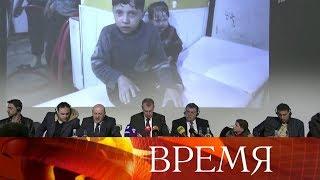 Из Сирии в штаб-квартиру ОЗХО прибыли герои видеоролика несуществующей «химатаки» в Думе.