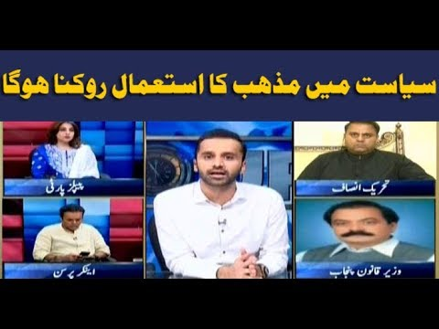 11th Hour - 7th May 2018 - Ary News