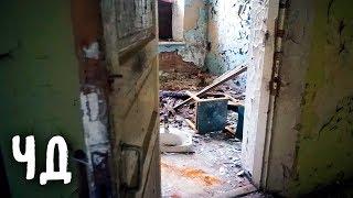 Странные двери в заброшенном доме