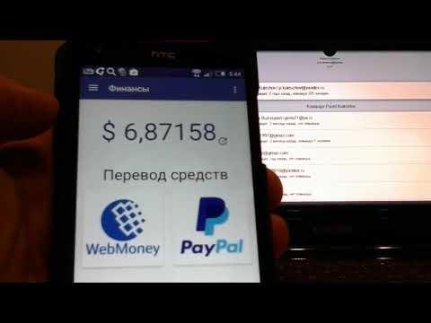 GLOBUS-INTER.COM GLOBUS MOBILE | ЗАРАБОТОК ОТ 3$ В ДЕНЬ ПАССИВНЫМ ДОХОДОМ!!! 2018