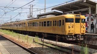 |JR西日本| 115系L−10編成  普通  糸崎行き
