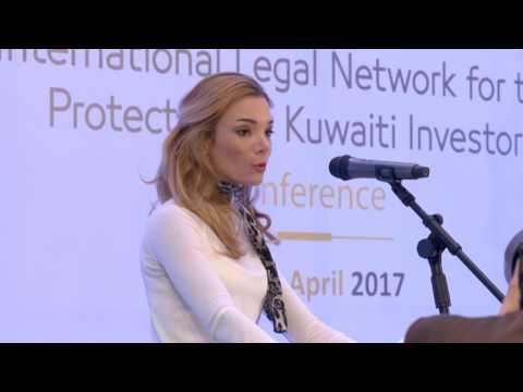 مؤتمر الشبكة القانونية الدولية لحماية المستثمر الكويتي - اليوم الاول-