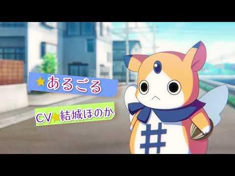てんぷれっ!!:ルートオープニングムービー(未依)
