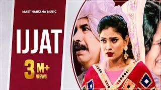 IJJAT | Singer - U.K Haryanvi | Joginder kundu | Haryanvi Songs Haryanavi 2020 | Music Records