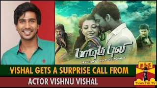 Vishal gets a Surprise Call from Actor Vishnu Vishal spl tamil video news 30-08-2015 Paayum Puli Special show thanthi tv