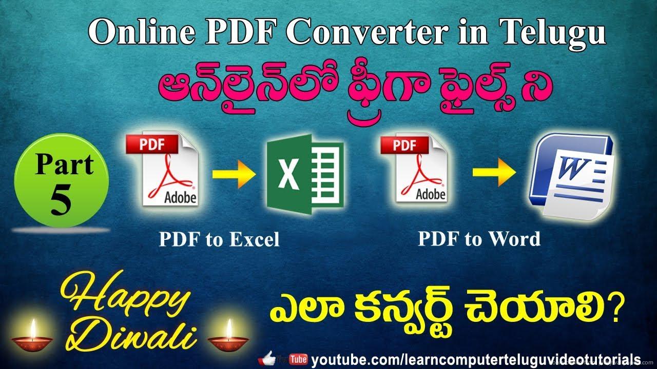 How to convert PDF to Excel , PDF to Word online in Telugu #5   Free Online  PDF Converter Telugu