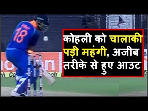 IND Vs AUS 2nd ODI: Virat Kohli out suddenly in 92 runs   Headlines Sports