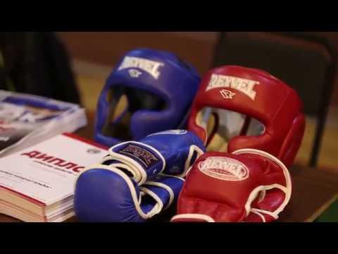 Свято боксу: до Івано-Франківська завітає чемпіон світу серед професіоналів