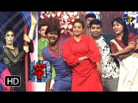 Dhee 10 |   31st January 2018  | Full Episode | ETV Telugu