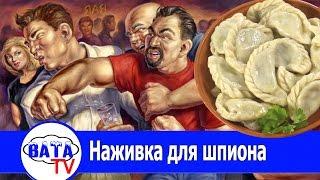 Битва за вареники в Мурманске(В одном из кафе Мурманска, которое местный губернатор поставила всем в пример, избили известную тележурнал..., 2015-07-23T07:00:01.000Z)