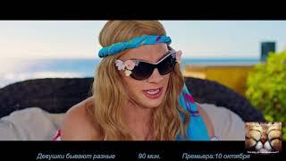 Новинки русских фильмов конец 2019 года