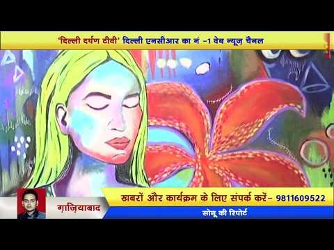 Delhi - Triumph of master work : our national pride | Art Gallery | CP Subway