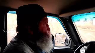 Обыск в Крыму