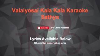 Valaiyosai Kala Kala Karaoke Sathya Karaoke
