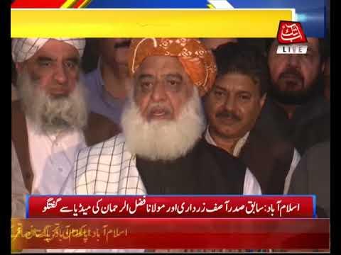 Fazal and Zardari Addressing Media in Islamabad