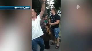 В Ростове-на-Дону жители разоблачили лже-ветерана Великой Отечественной войны