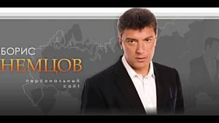 Последнее интервью Бориса Немцова на Эхо Москвы 27 02 2015 После был убит