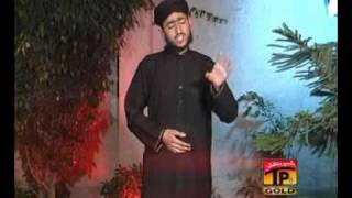Awwal Hamd Sana Ilahi  Arfana Kalam Thumbnail