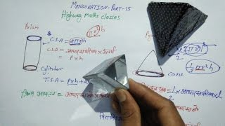 Prism and pyramid in Hindi part 15 of mensuration  for ssc bank railway etc competitive Video
