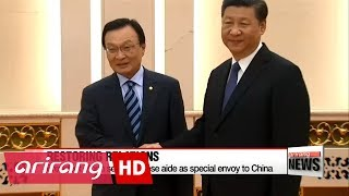 President Moon's special envoy to China meets with Xi Jinping