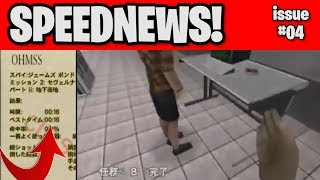 How did Karl Jobst get Bunker 1 16? (and other Speedrunning News!) 📰