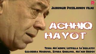 узбек кино