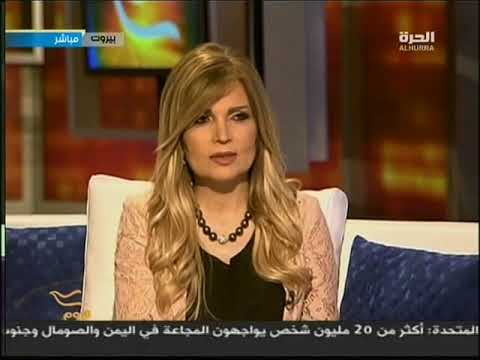 Yolla Khalife - Interview with Al Hurra TV