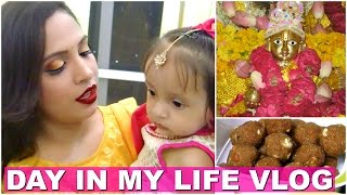 Janmashtami Celebrations | A Day In My Life | vLog | ShrutiArjunAnand