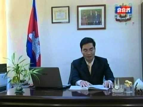 Khmer News TVK Law in Cambodia