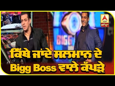 Salman khan stylist Ashley robello Revealed Celebrity | Bigg Boss Secrets | Interview