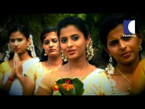 Sree Narayana Guru Deva Daiva Dasakam Sthuthi | Version II | Kaumudy TV