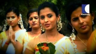 Sree Narayana Guru Deva Daiva Dasakam Sthuthi   Version II   Kaumudy TV