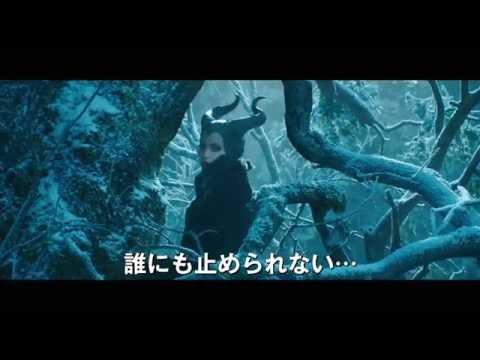 【映画】★マレフィセント(あらすじ・動画)★