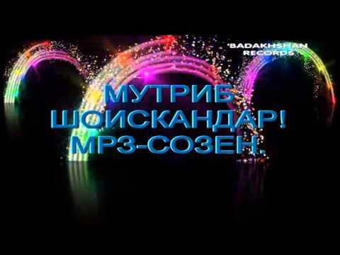 Pamir-music.Мутриб*2013.MP3.