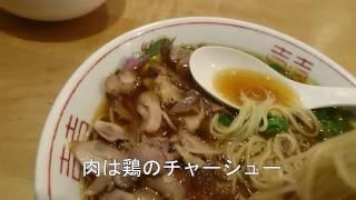 モトブログ#252/ラーメン食ってから淡路島へ/Ninja1000