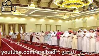 Download Video Qs Al ghosiyah qori fadhilatusyaikh Abdurrozaq bin abdul muhsin Hafizhohullah MP3 3GP MP4