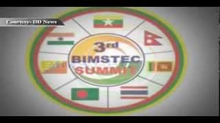 importance of bimstec summit to be attended by pm dr manmohan singh in nay pyi taw myanmar