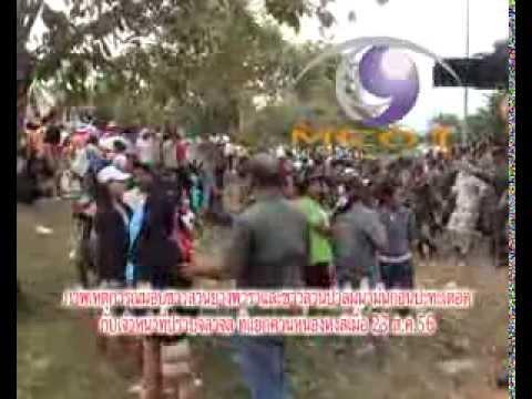 ภาพเหตุการณ์ม๊อบชาวสวนยางพาราและชาวสวนปาล์มน้ำมันก่อนปะทะเดือด