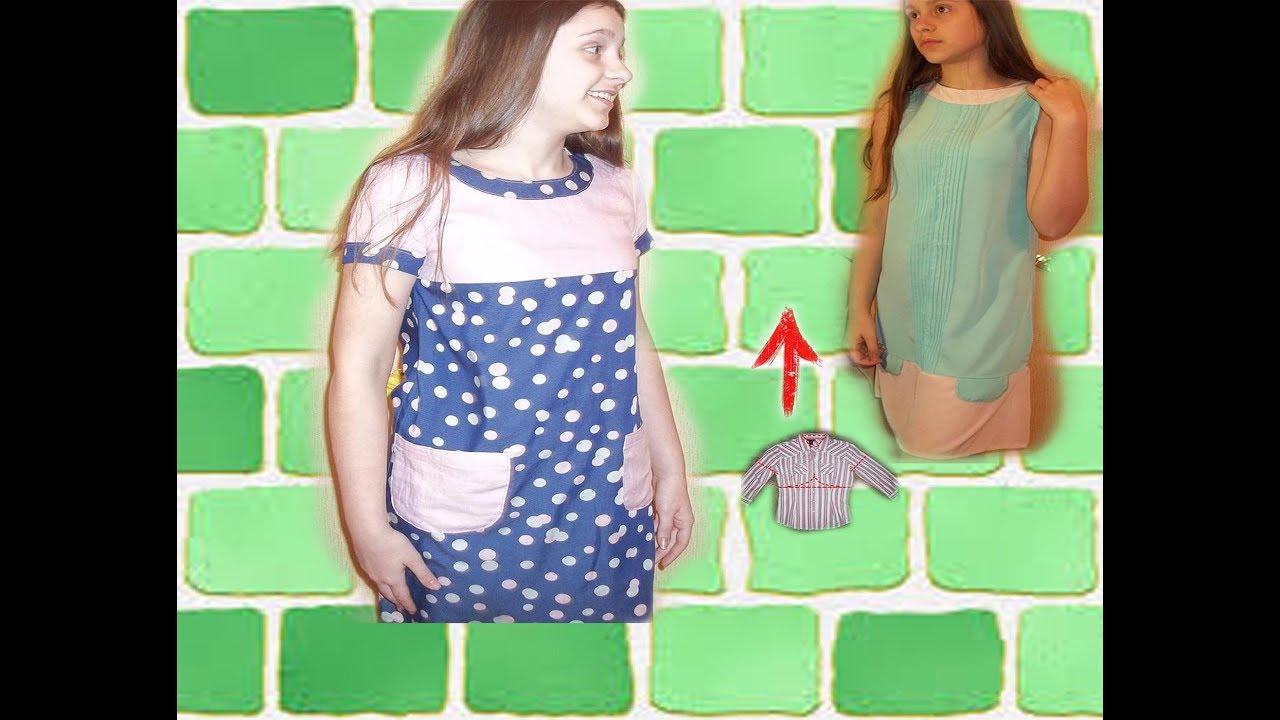 Как из старых футболок сшить платье фото 160