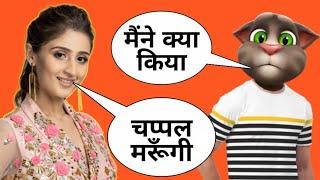 Na ja tu song,dhvani bhanushali vs billu comedy,billu vs dhvani bhanushali new song comedy