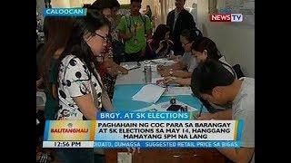 Paghahain ng COC para sa barangay at sk elections sa May 14, hanggang mamayang 5PM na lang