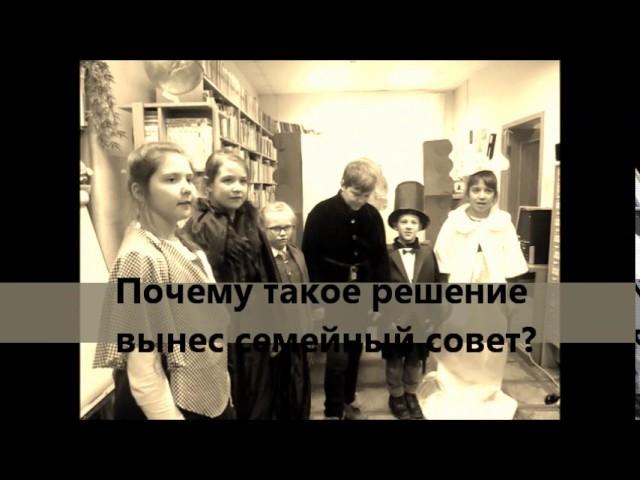 Изображение предпросмотра прочтения – «Школа юных журналистов» представляет буктрейлер кпроизведению «Случай с классиком» А.П.Чехова