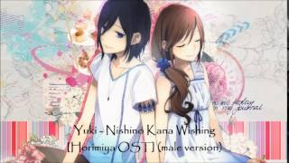 Yuki - Nishino Kana Wishing [Horimiya OST] (male version)